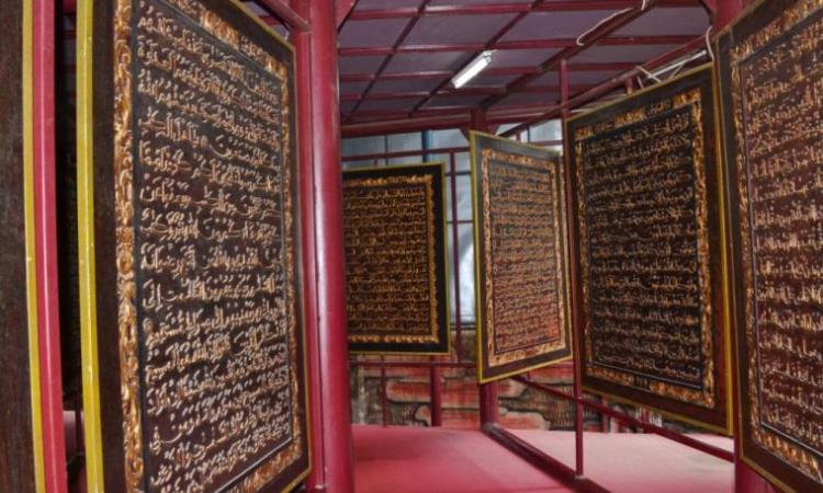 Bayt Al-Qur'an Raksasa