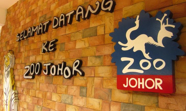 Kebun Binatang Johor