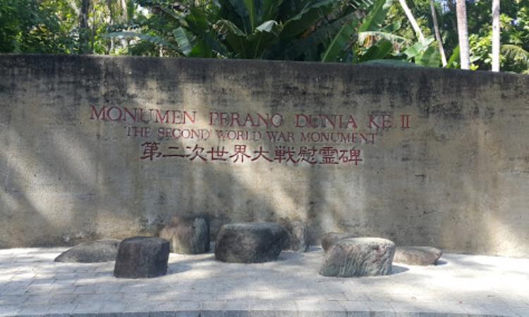 Monumen Perang Dunia II