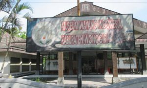 Museum Wayang Kulit Indonesia
