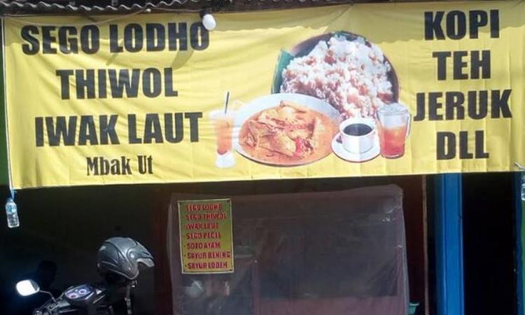 Sego Tiwul Mak Ut