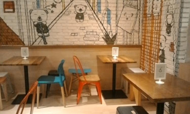 Cafe Shirokuma